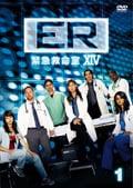 ER緊急救命室14セット