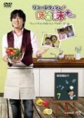 リュ・シウォンの味対味Plus 〜リュ・シウォンのおいしいプロポーズ〜 7 韓国麺紀行