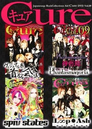 Japanesque Rock Collectionz Aid DVD「Cure」 Vol.9