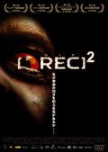 REC/レック 2