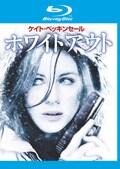 【Blu-ray】ホワイトアウト (2009)