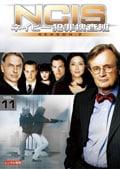 NCIS ネイビー犯罪捜査班 シーズン2 vol.11
