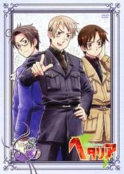 ヘタリア Axis Powers vol.8