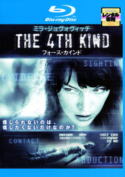 【Blu-ray】THE 4TH KIND フォース・カインド
