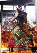 仮面ライダーW(ダブル) VOLUME 11