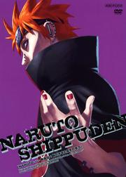 NARUTO −ナルト− 疾風伝 師の予言と復讐の章 5