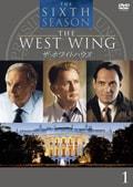 ザ・ホワイトハウス<シックス・シーズン> 1