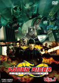 KAMEN RIDER DRAGON KNIGHTセット