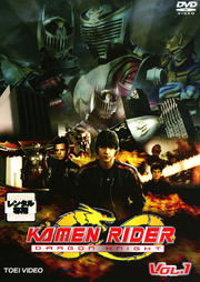 KAMEN RIDER DRAGON KNIGHT VOL.1