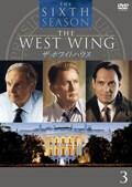 ザ・ホワイトハウス<シックス・シーズン> 3