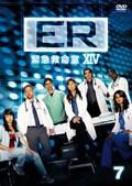 ER緊急救命室XIV <フォーティーン> 7