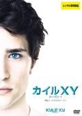 カイルXY シーズン1 Vol.1