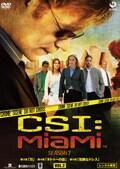 CSI:マイアミ シーズン7 Vol.2