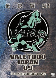 VALE TUDO JAPAN '09 2009.10.30 東京・JCB ホール