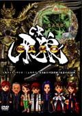 CR牙狼(GARO) 最終2連戦