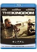 【Blu-ray】キングダム 見えざる敵