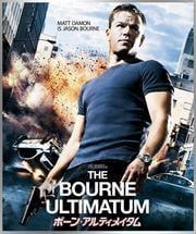 【Blu-ray】ボーン・アルティメイタム