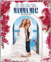 【Blu-ray】マンマ・ミーア!