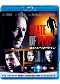 【Blu-ray】消されたヘッドライン