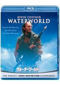 【Blu-ray】ウォーターワールド