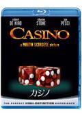 【Blu-ray】カジノ