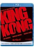 【Blu-ray】キングコング(1976)