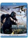【Blu-ray】キング・コング