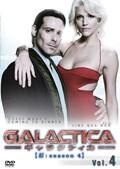 GALACTICA ギャラクティカ 【結:season 4】 Vol.4