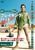 ブレイキング・バッド Season1&Season2 (字幕版)セット