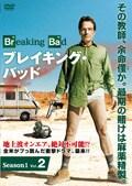 ブレイキング・バッド Season1 (字幕版) Vol.2