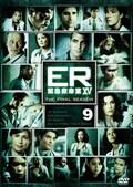 ER緊急救命室 XV <ファイナル> 9