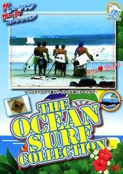 ザ オーシャン サーフコレクション The Ocean SurfCollection