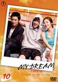 MY DREAM 〜マイドリーム〜 vol.10