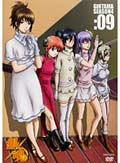 銀魂 SEASON4 09