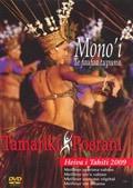 「Mono'i」 タマリキ ポエラニ