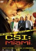 CSI:マイアミ シーズン7 Vol.6