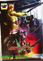 仮面ライダーW(ダブル) VOLUME 7
