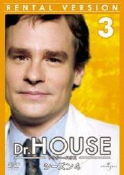 Dr.HOUSE ドクター・ハウス シーズン4 Vol.2