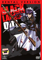OVA BLACK LAGOON Roberta's Blood Trailセット