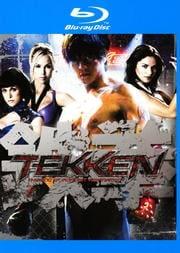 【Blu-ray】TEKKEN -鉄拳-