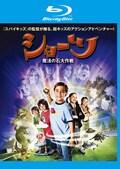 【Blu-ray】ショーツ 魔法の石大作戦