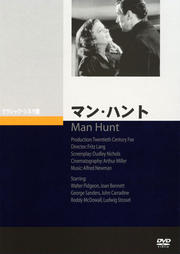 マン・ハント