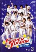 SUPER JUNIOR のミラクル Vol.2