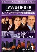 Law & Order 性犯罪特捜班 シーズン2 2