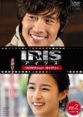 IRIS [アイリス] プロダクション ダイアリー VOL.2【ハンガリー編】