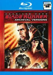【Blu-ray】ブレードランナー クロニクル