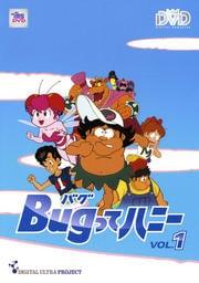 DVD Bugってハニー Vol.1