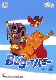DVD Bugってハニー Vol.2