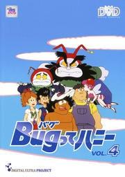 DVD Bugってハニー Vol.4