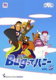 DVD Bugってハニー Vol.5